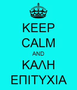 keep-calm-and--3869261