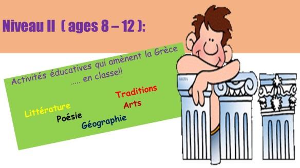 grec4