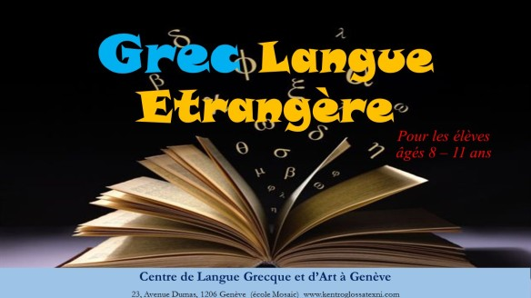 niv i et ii langue1