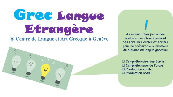 niv iii langue2