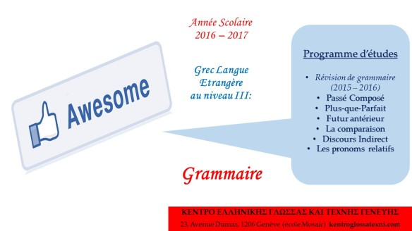 niv iii langue4