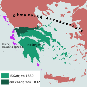 greece1830el