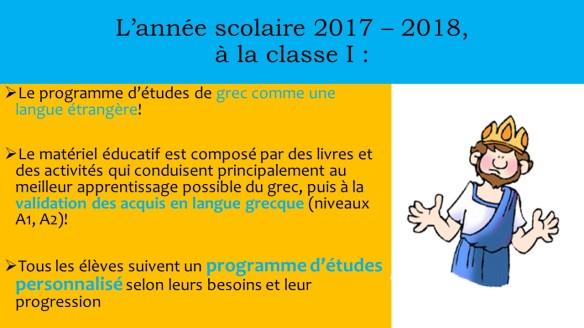 classe 1 langue4