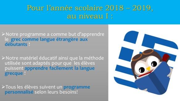 1 langue3