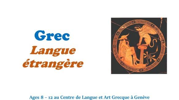 2 langue1