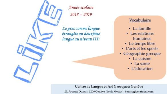 3 langue2