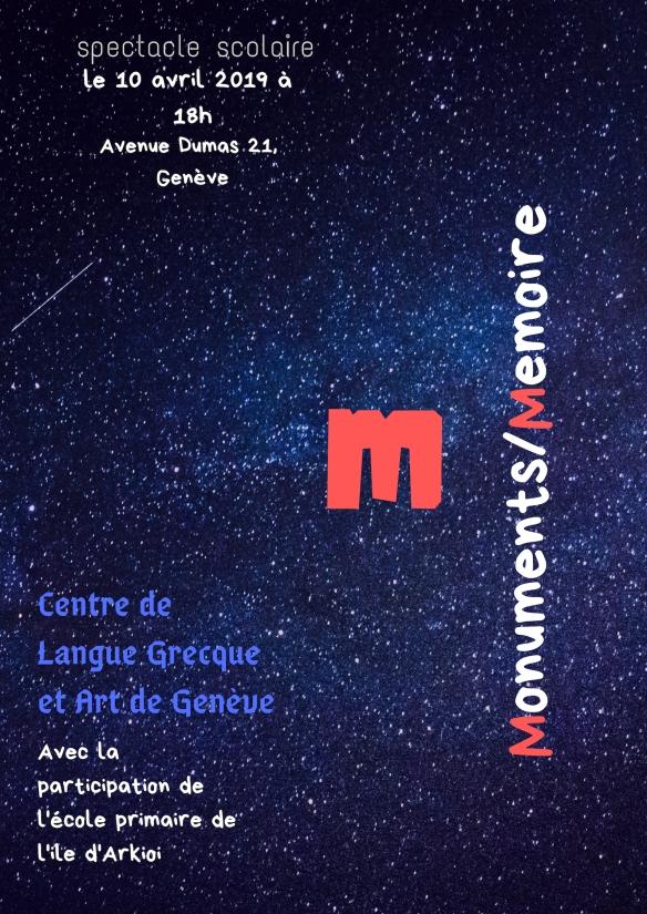 αφίσα fr τελική εικόνα